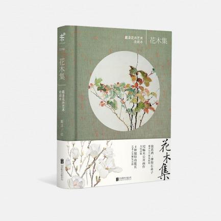 花木集 | 徐悲鸿得意弟子戴泽画作