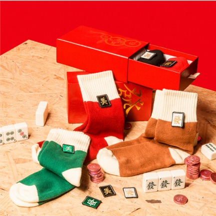 新年麻将袜套装 | 發与美魔术贴  新年一路旺到底