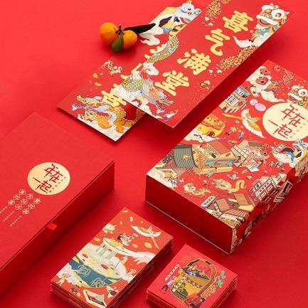 年在一起礼盒 | 春联、福字、大小红包、守岁桌游套装