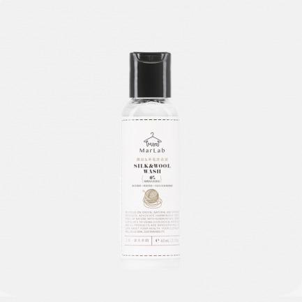 真丝&羊毛洗衣液 60ml | 天然环保亲肤  护色防缩水