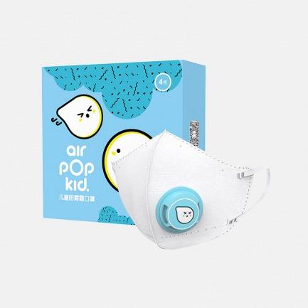 儿童防雾霾口罩4片装 | 透气轻薄,过滤率高达99.97%以上