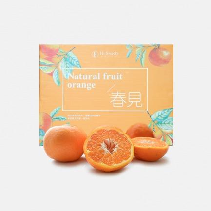 春见柑橘 | 橘中皇后 果皮薄软 汁水丰盈