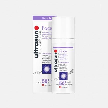 优佳面部专用防晒乳SPF50 | 一天只要涂一次 敏感肌也能放心使用