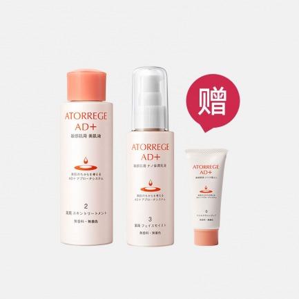 温和滋养组合 高效保湿锁水 | 呵护肌肤 多重保水 附送卸妆凝露一瓶