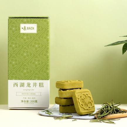 西湖龙井糕x2盒 | 甜而不腻 入口即化 清甜带茶甘