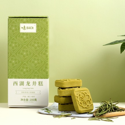 西湖龙井糕x2盒 | 入口即化 清甜带茶甘