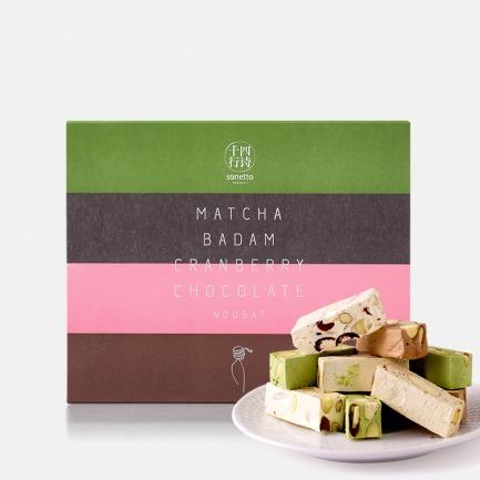手工牛轧糖 四口味礼盒 | 低甜度网红牛轧糖 台湾传统工艺制作