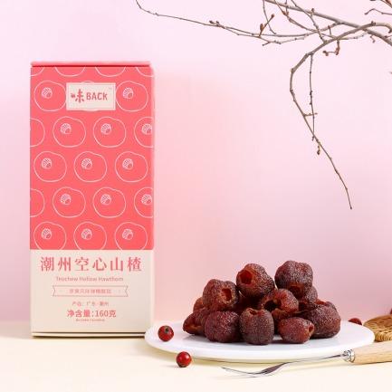潮汕空心山楂果 广式果脯   完整嫩山楂 给你自然酸甜