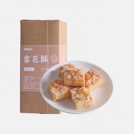 台湾美味雪花酥   天然黄油奶味足 层层酥脆
