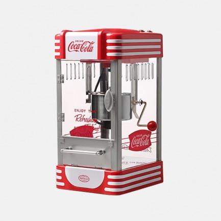可口可乐小型商用爆米花机 | 自制美味零食 小巧家用
