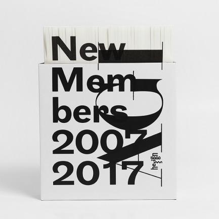 《AGI New Members 2007-2017》 | 知名设计师何见平先生主编
