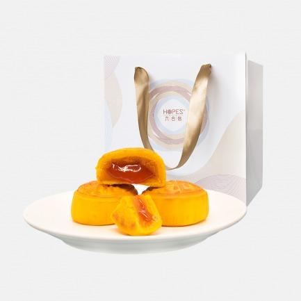流心奶黄月饼礼盒 | 老字号经典好吃的月饼