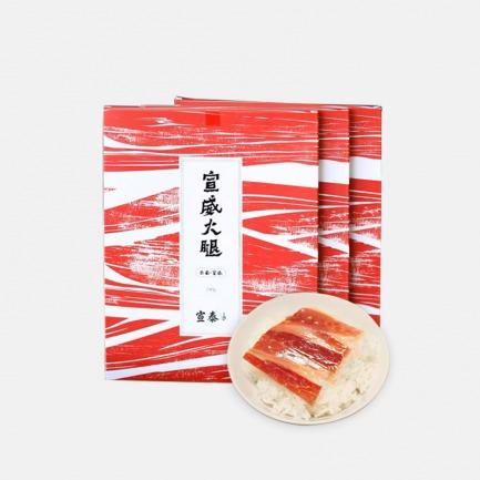 乌金猪火腿切片240g | 粮食喂养的云南特级乌金猪