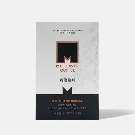冻干拿铁即溶咖啡 三盒装 | 纯净咖啡原香 口感柔和顺滑