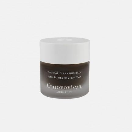 温泉卸妆膏 匈牙利原装 | 深层卸妆 温和细腻超舒缓