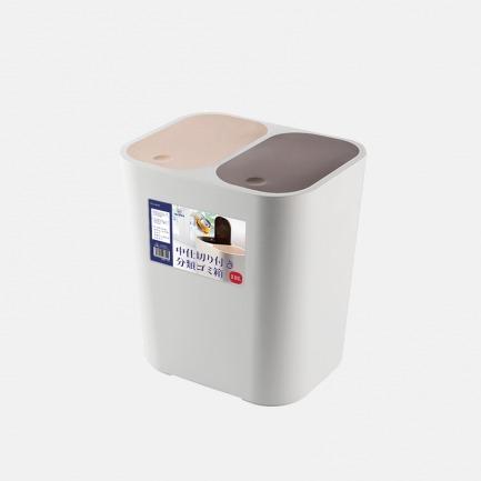 分类垃圾桶 18L | 不怕分类,还原简单生活