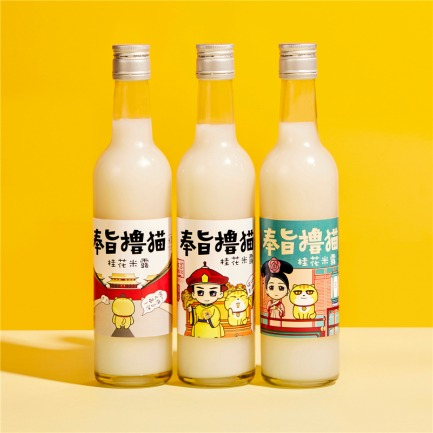 桂花味米酒-皇家御用礼盒 | 桂花的清甜,沁人心脾