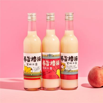 蜜桃味米酒-皇家御用礼盒 | 满口桃香,清甜润口