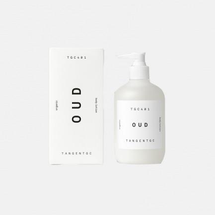 香氛有机保湿身体凝乳 | 天然有机 呵护所爱