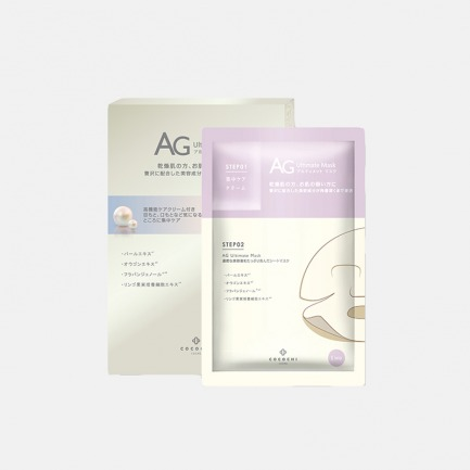 AG抗糖珍珠面膜   日本首款,限量珍珠提亮版