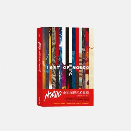 电影海报艺术典藏 | 一举收获满满300张海报