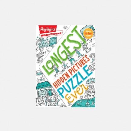 Longest BOOK | 世界上最长的儿童益智游戏书