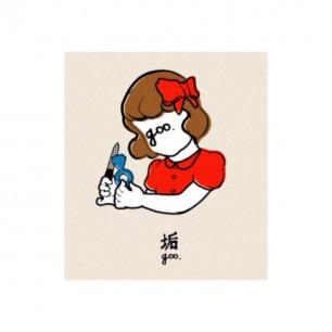 Goo首饰