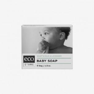 Ecostore Goat Soap纯天然婴儿薰衣草精华山羊奶皂 80g