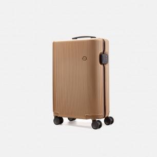 PISTACHIO系列旅行箱 | 赤铜条纹款 超轻旅行箱 德国红点奖