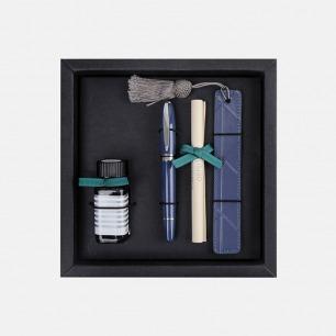 安迪系列灰蓝钢笔墨水礼盒 | 高品质钢笔/墨水/书签套装
