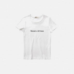 吃茶去女款全棉白色T恤- Remain a bit loose/保持一点逍遥