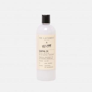LE LABO檀香香水洗衣精 | 让衣物散发33种原料调配所制的性感香气【475ml】