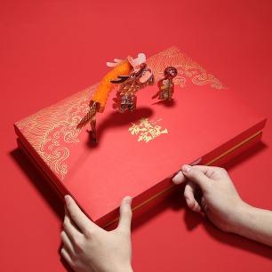 灵霄宝殿新春大礼盒 | 春联福字、年画、红包扑克、游龙戏珠