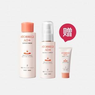 温和滋养组合 高效保湿锁水 | 柔肤水+乳液 送卸妆凝露