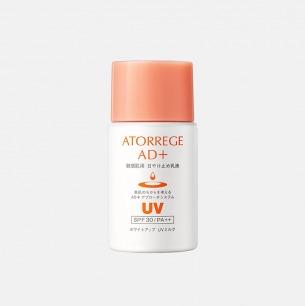 轻透润白防晒精华乳 | 敏感肌的物理防晒SPF30/PA++