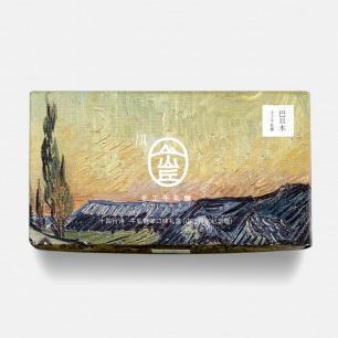 巴旦木牛轧糖礼盒 山丘纪念版 | 低甜度网红牛轧糖 台湾传统工艺制作
