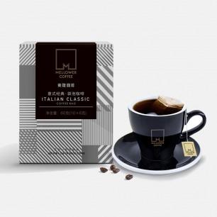 意式经典袋泡咖啡   精选阿拉比卡咖啡豆 深度烘焙