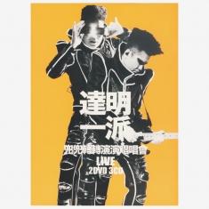 達明一派 兜兜轉轉演演唱唱會 LIVE(2DVD+3CD)