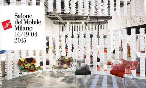 Salone del Mobile 2015 Highlights/2015米兰家具展热点抢先看