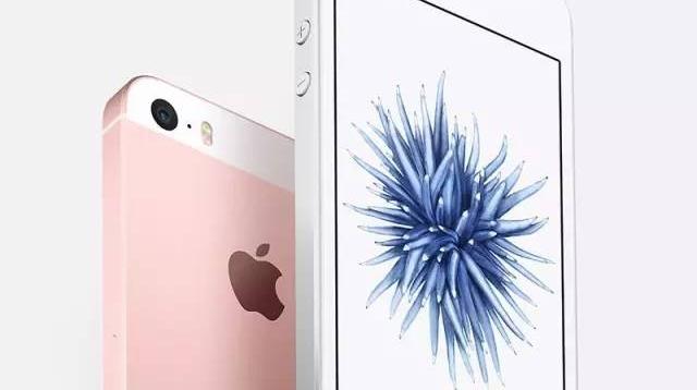 iPhoneSE发布,还真挺不错/iPhoneSE发布,还真挺不错