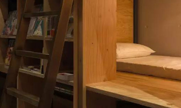 Have A Book Night!东京最文艺的书店:应该躺着读/东京最文艺的书店:应该躺着读