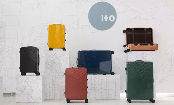 获德国红点设计奖的旅行箱/获德国红点设计奖的旅行箱