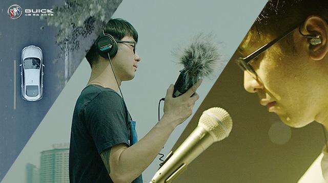他收集千奇百怪的声音,把噪音变成美好的音乐/他收集几百种声音,把噪音变成音乐