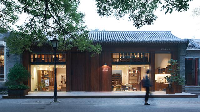 李若帆:只设计值得用一辈子相处的平凡家具/她只设计值得用一辈子相处的家具