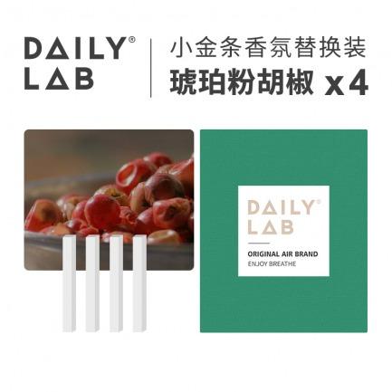 颜色/琥珀粉胡椒-1盒4片