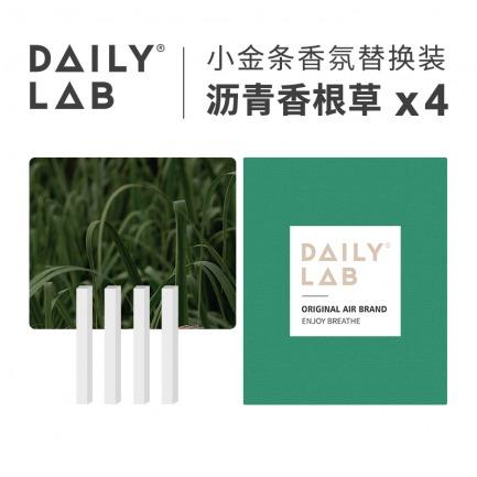 颜色/沥青香根草-1盒4片