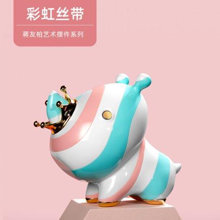 颜色/艺术摆件系列-彩虹丝带