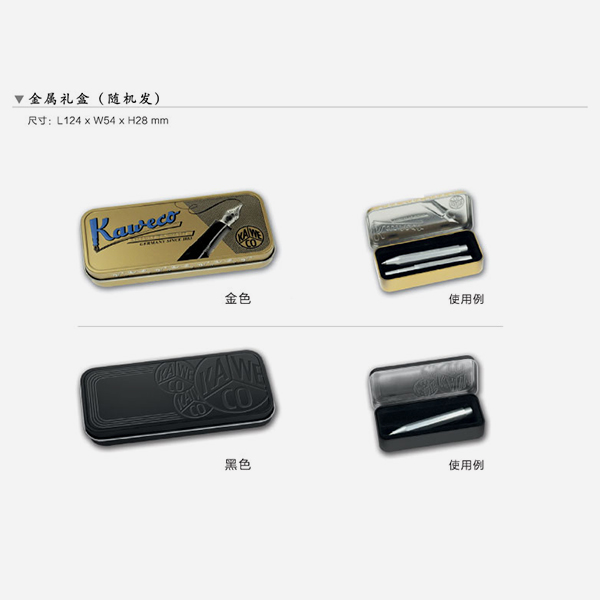 AL SPORT铝制运动系列钢笔(多色)