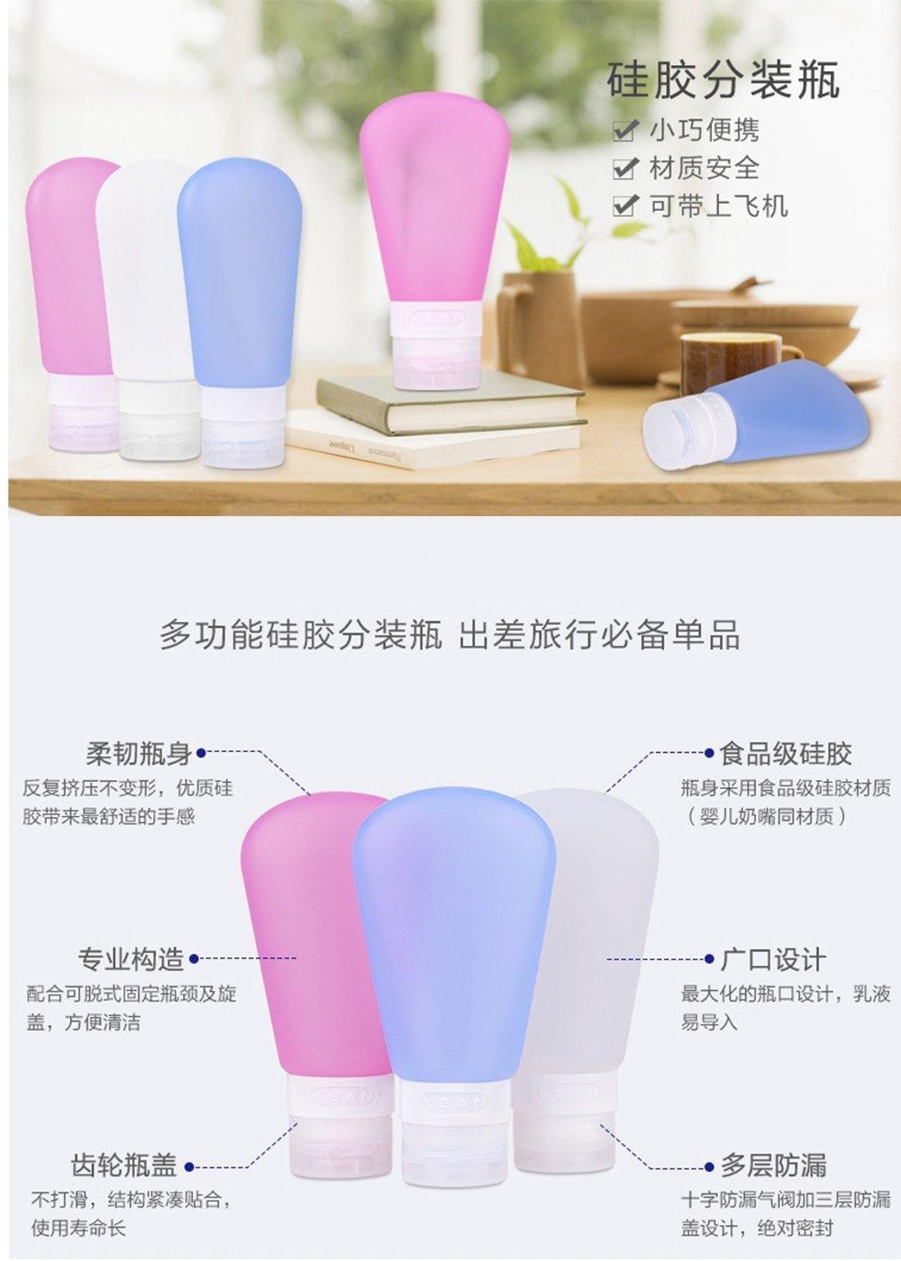 多尺寸扇形分装瓶 KEAN乳液分装瓶套装 三色