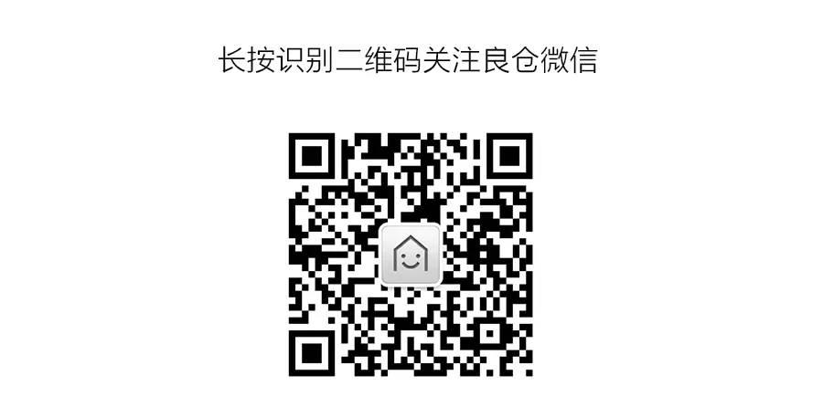 微信下载APP2.jpg